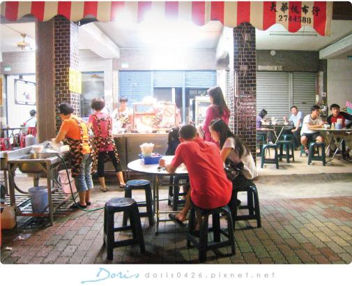 無名麵店2.jpg