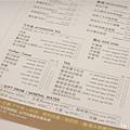 menu下.jpg