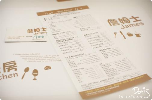 menu-全.jpg