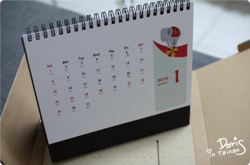 雲端桌曆03.jpg