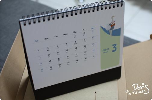 雲端桌曆07.jpg