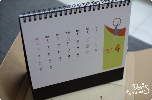 雲端桌曆09.jpg
