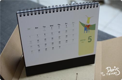 雲端桌曆11.jpg