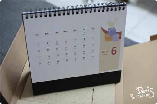 雲端桌曆13.jpg