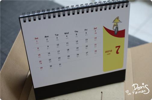 雲端桌曆16.jpg