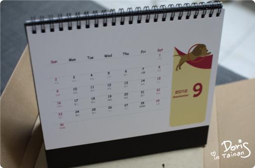 雲端桌曆20.jpg