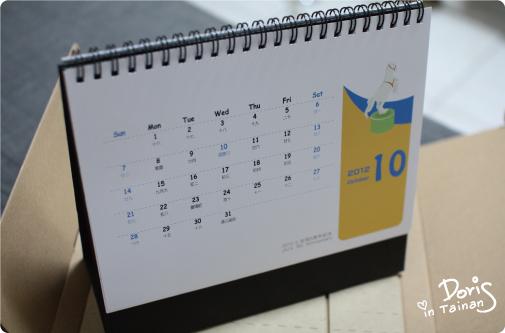 雲端桌曆21.jpg