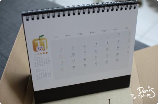 雲端桌曆24.jpg