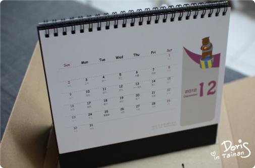 雲端桌曆25.jpg