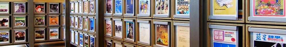 臺史博圖書館網頁