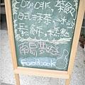 南島夢遊002.jpg