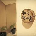 南島夢遊31.jpg