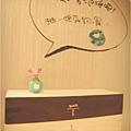 南島夢遊32.jpg