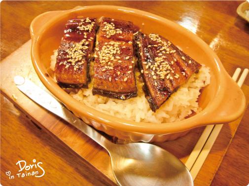 鰻魚烤飯.jpg