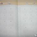 手帳3-5.jpg