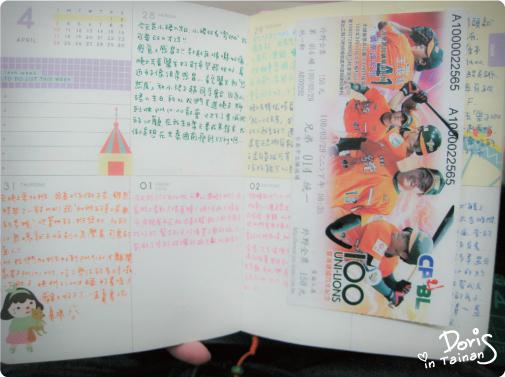 手帳4-2.jpg