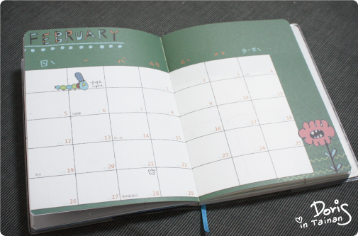 手帳2-5.jpg