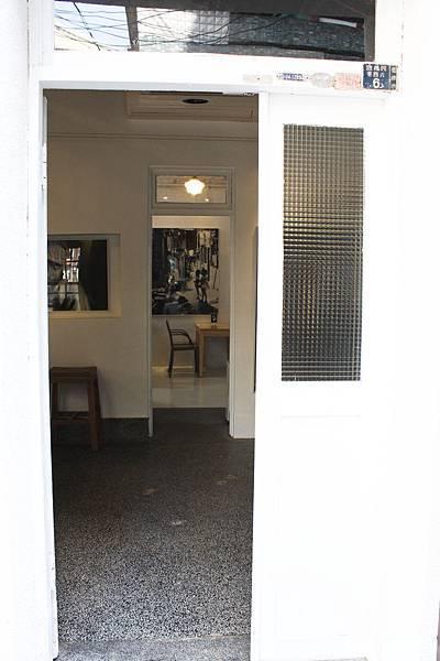 茀立姆-入口2