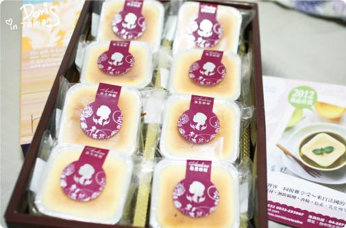 Aceline-雅瑟琳娜特濃重乳酪禮盒-8入1