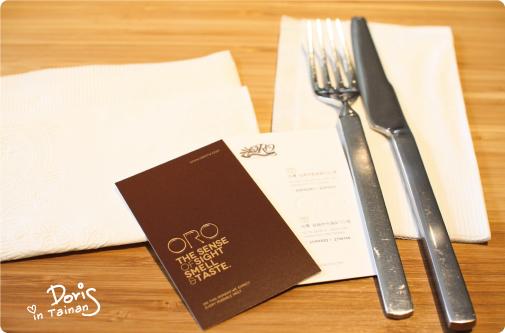 餐具+名片