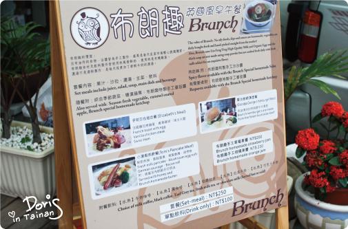 布朗趣英式早午餐12