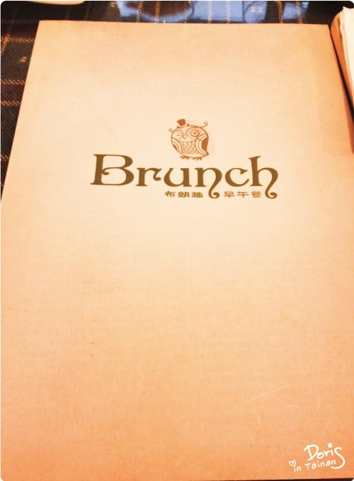 布朗趣英式早午餐MENU