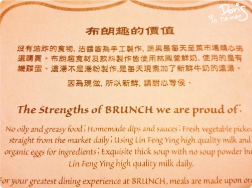 布朗趣英式早午餐MENU2