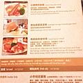布朗趣英式早午餐MENU3