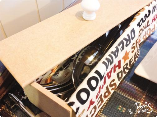 布朗趣英式早午餐餐具盒