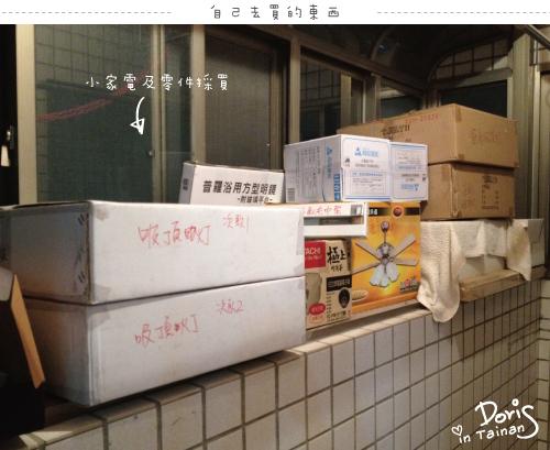2012-05-09零件採買