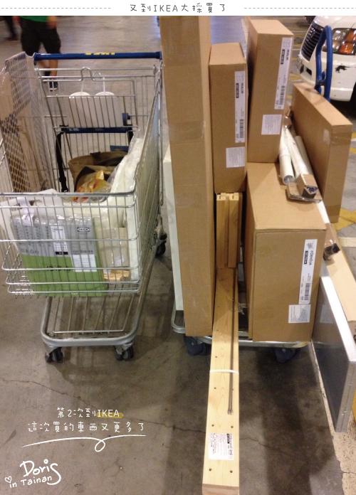 2012-06-09到IKEA第二次採買