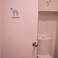 改造後-主臥浴室