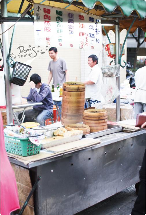 林森路國宅豬肉餡餅8
