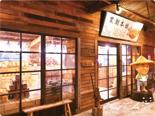 DAY1-七星潭柴魚博物館2