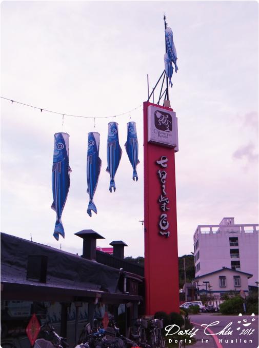 DAY1-七星潭柴魚博物館5