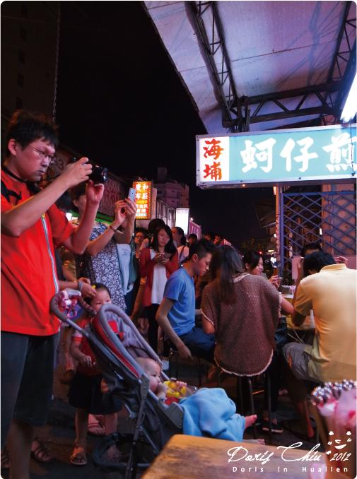 DAY1-海埔蚵仔煎4
