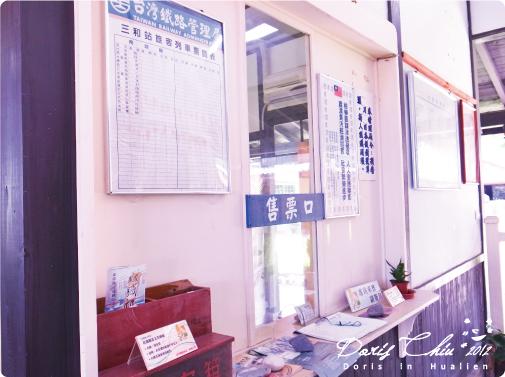 DAY2-花蓮-鐵道文化園區6