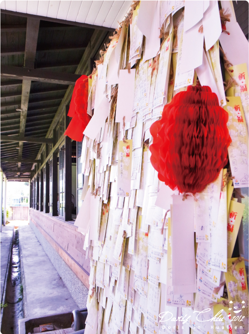 DAY2-花蓮-鐵道文化園區5
