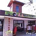 DAY2-花蓮-鐵道文化園區3