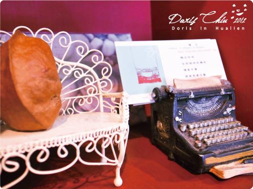 DAY2-花蓮-璞石咖啡14