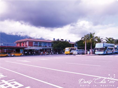 DAY2-花蓮車站