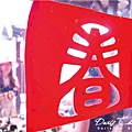 DAY2-花蓮-好事集-6