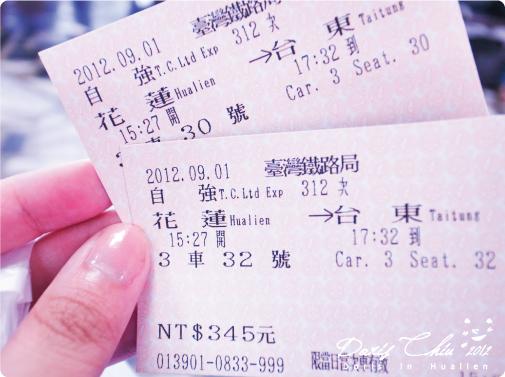 DAY2-花蓮-台東