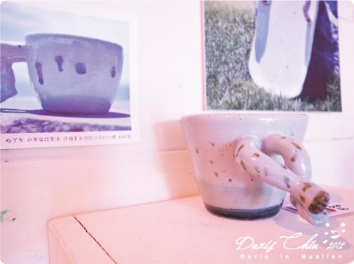 DAY2-花蓮-O'rip-5