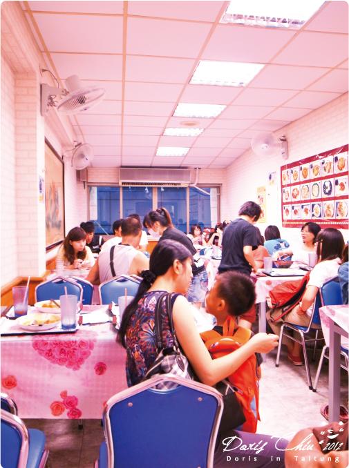 DAY2-台東-繹軒蕃茄咖哩2