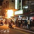 DAY2-台東-排隊人潮