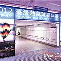 DAY2-台東-車站2