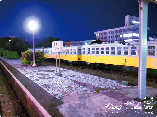 DAY2-台東-鐵道藝術村5