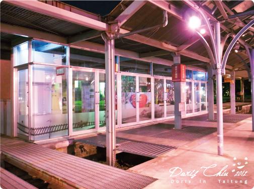 DAY2-台東-鐵道藝術村4
