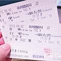 DAY3-台東車站3